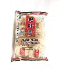Craquelins au riz HOT-KID 72g