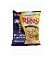 Vermicelles instantanée Nam vang RICEY 71g