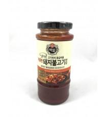 Sauce épicée pour marinade de porc BEKSUL 290g