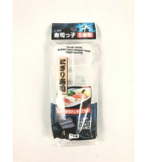 Moule à sushi nigirizushi SANADA SEIKO
