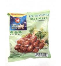 Saucisses Lao à la citronnelle ORIENTAL KITCHEN 380g
