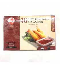 40 crevettes panées à la japonaise COCK BRAND 1kg