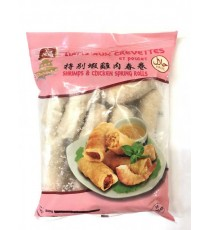 20 nems aux crevettes et poulet halal FOO SENG 800g