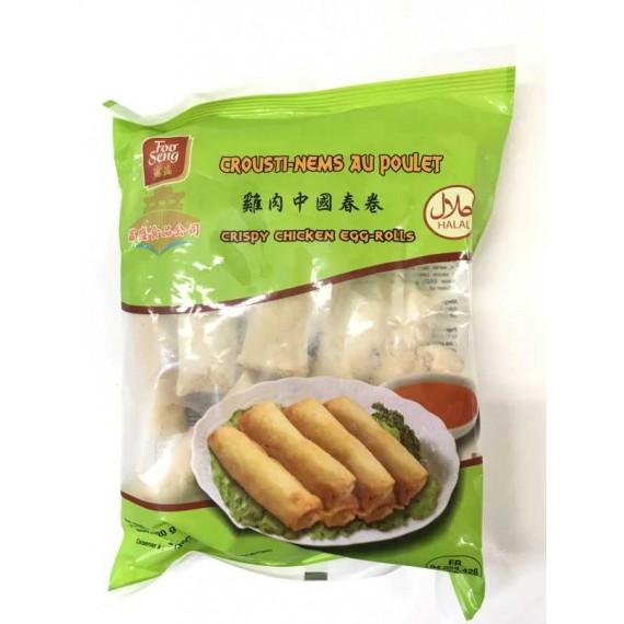 Crousti- nems au poulet halal FOO SENG 420g