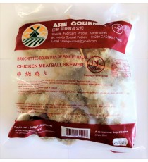 10 brochettes boulettes au poulet halal 600g
