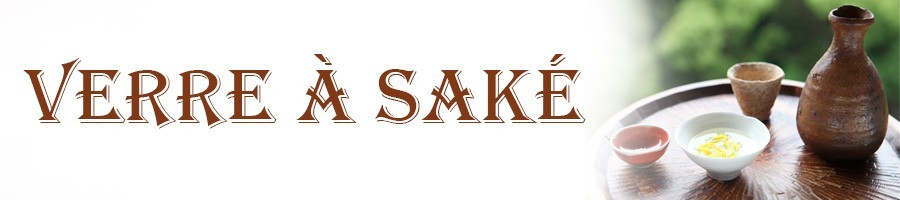 Verre à saké